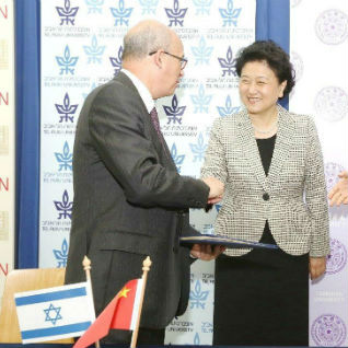 Tel Aviv University and China's Tsinghua University Sign Landmark Agreement