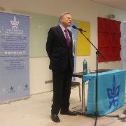 German Friends Greet Ambassador Avi Primor