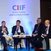 China Israel Innovation Forum Launched
