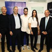 BOG 2019: Hogeg Blockchain Research Institute Inaugurated