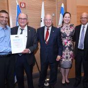 BOG 2017: Kadar Family Awards to Outstanding Researchers