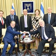 Zuckerman STEM Leadership Program honored by President Rivlin