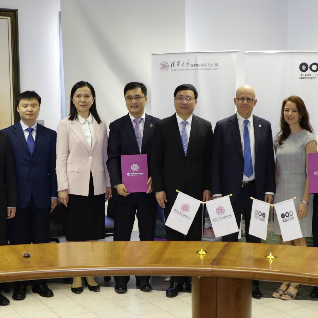 Advancing Israeli Innovation in China