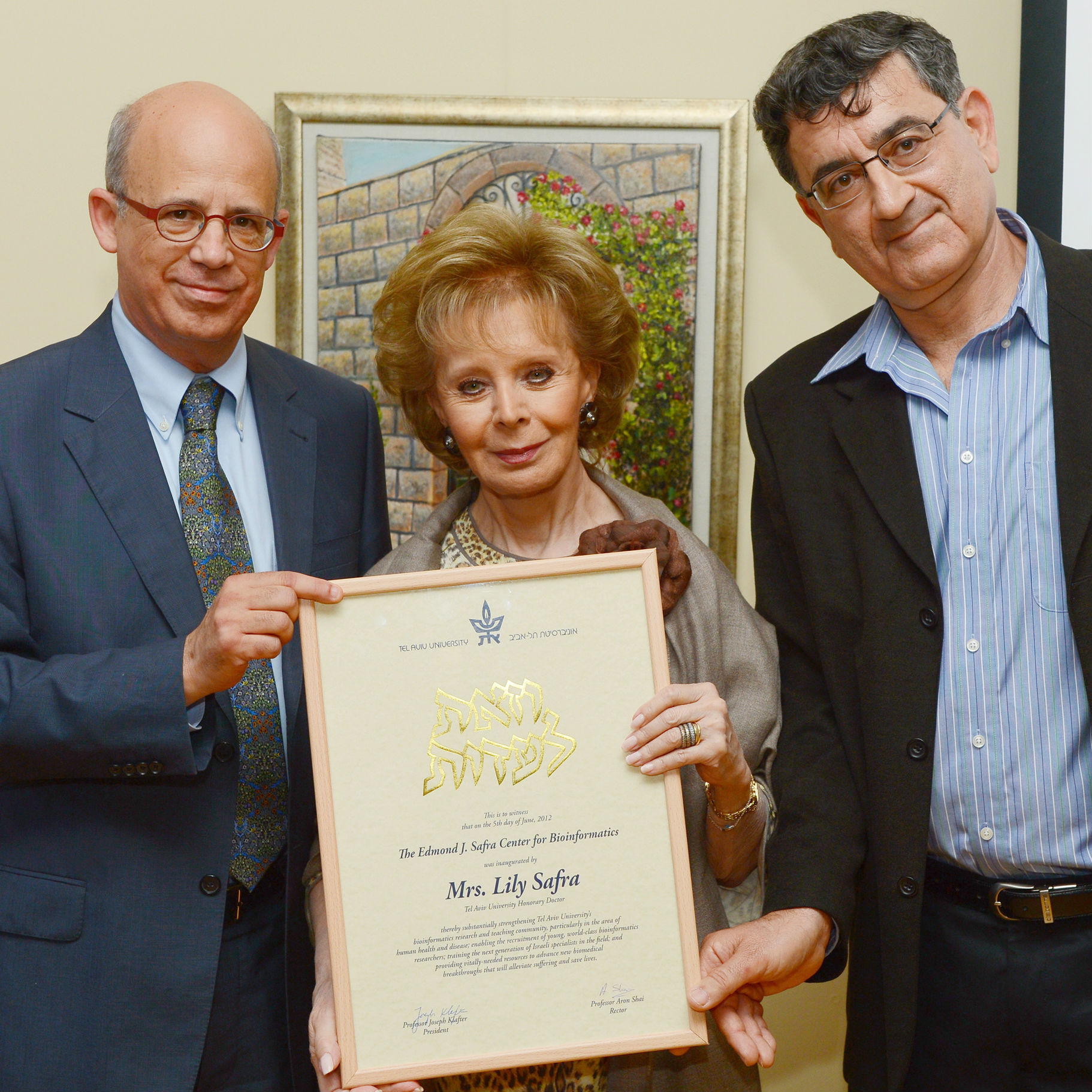 Edmond J. Safra Center for Bioinformatics Inaugurated