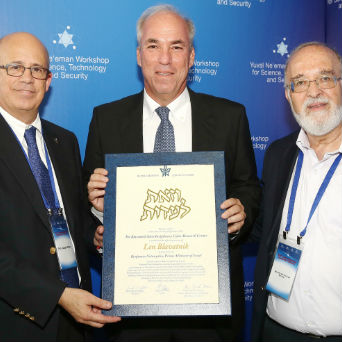 Major Cyber Security Center Launched at Tel Aviv University