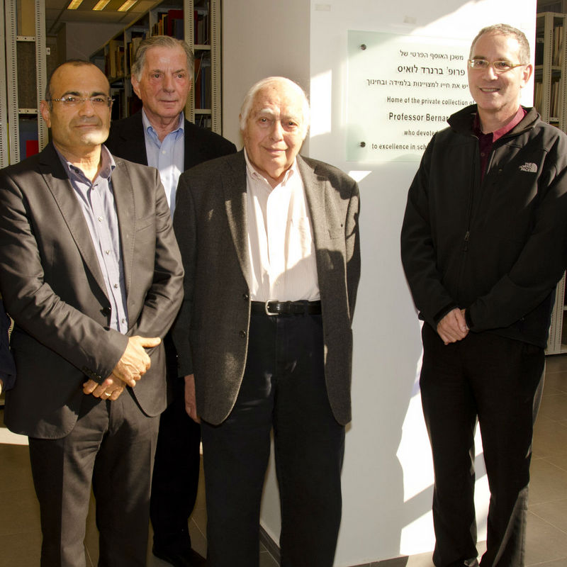 Professor Bernard Lewis Collection Inaugurated at Tel Aviv University