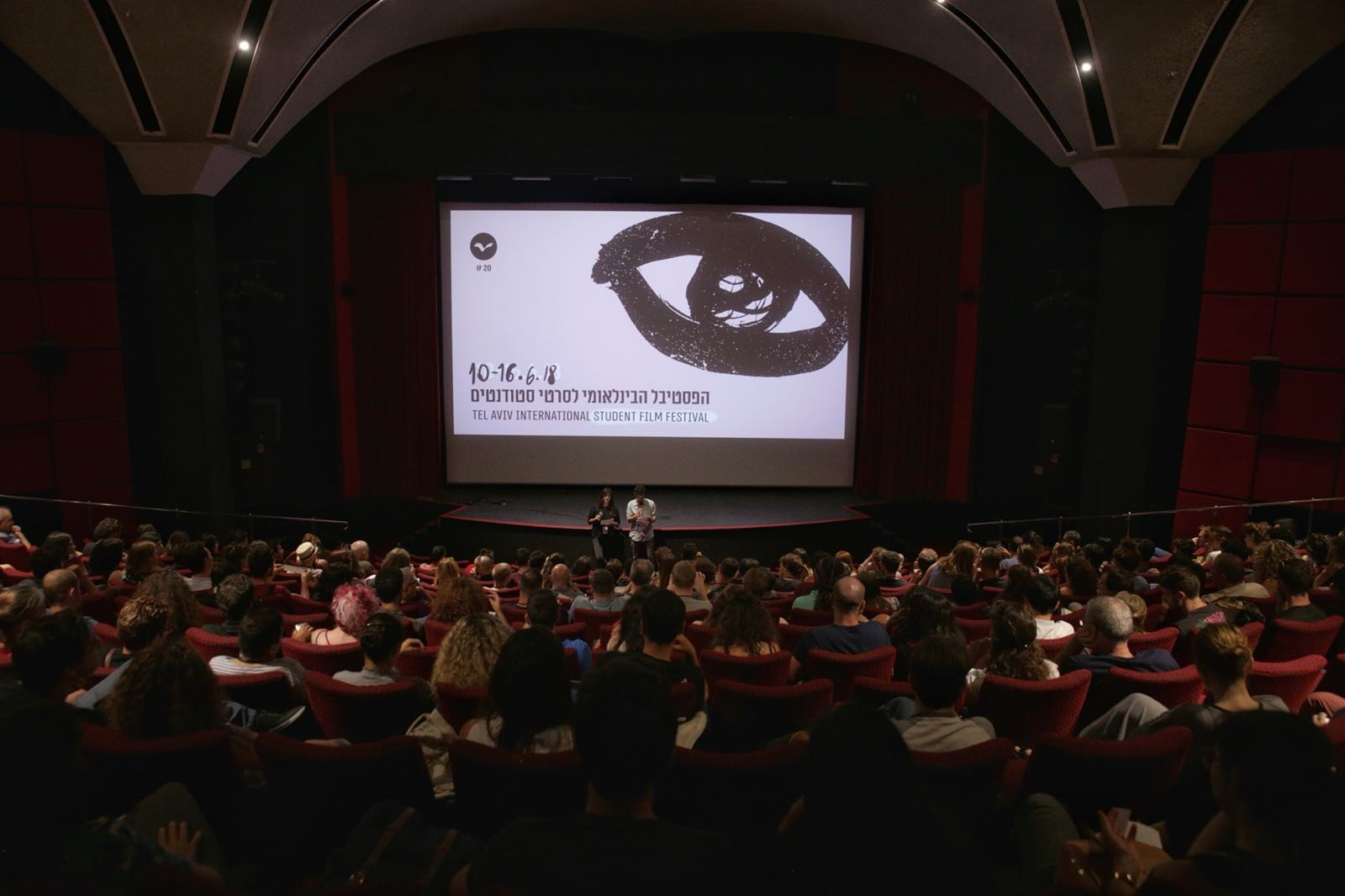TAU film festival celebrates women in its 20th edition