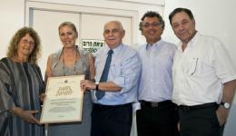 2012 Constantiner Prize