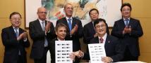 Third Annual China Israel Innovation Forum Held in Shenzen