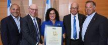 BOG 2017: Training Israel's Future Communicators