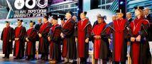 BOG 2019: Honorary Degrees Awarded