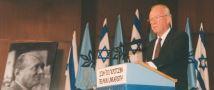 Moshe Dayan Center Marks Its Jubilee