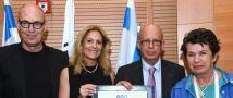 BOG 2017: Hugo Ramniceanu Prize in Economics Awarded