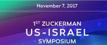 Tel Aviv University Hosts First Zuckerman US-Israel Symposium