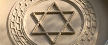 TAU Finds Violent Anti-Semitic Attacks Spiked in 2014