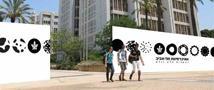 60 years young – Tel Aviv University's new branding