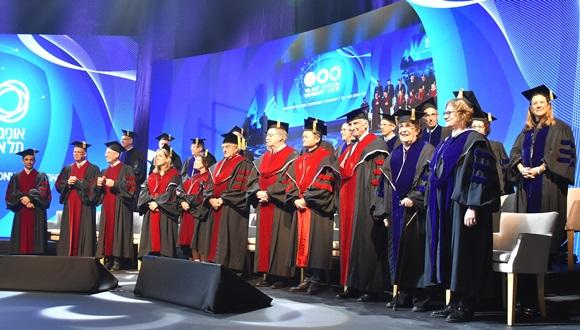 2018 Honorary Degrees Conferment Ceremony