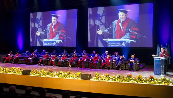 2014 TAU Honorary Degrees Conferment Ceremony
