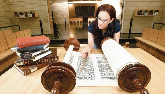 Nurturing Jewish Souls