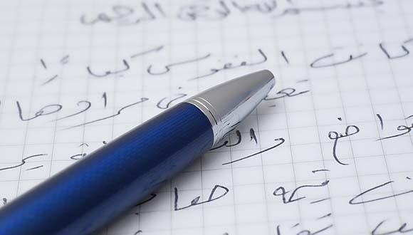 """Arabic for Beginners"" - TAU's Most Popular Course"