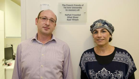 French Friends of TAU inaugurate dental treatment room