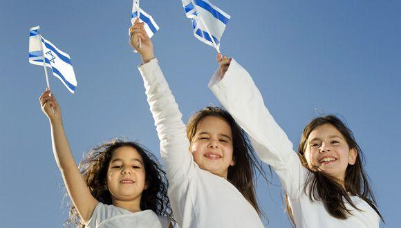 Israeli Friends of Tel Aviv University