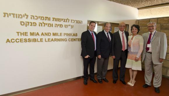 The inauguration of the Mia and Mile Accessible Learning Center