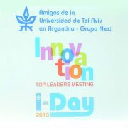 Innovation, Initiative, Inspiration