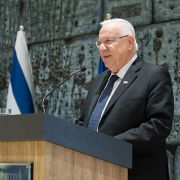 BOG 2016: TAU Governors Hosted by Israel's President Reuven Rivlin