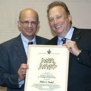 Miles S. Nadal Institute for Technological Entrepreneurship Inaugurated