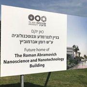 Roman Abramovich Sets New Nano Standard