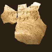New study reveals palace bureaucracy in ancient Samaria