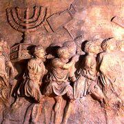 Beit Hatfutsot