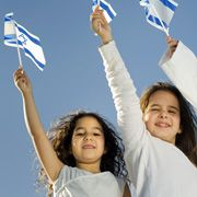 Israeli Friends