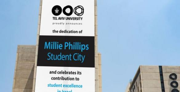 TAU Student City Named for Millie Phillips