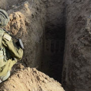 "Detecting the Terror Tunnels of ""Lower Gaza"""